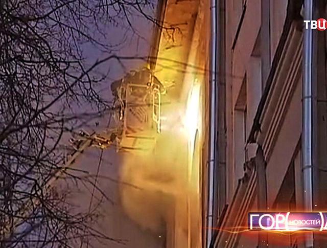 Пожарные тушат возгорание