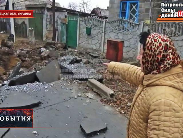 Результат обстрела жилых кварталов в Донецкой области