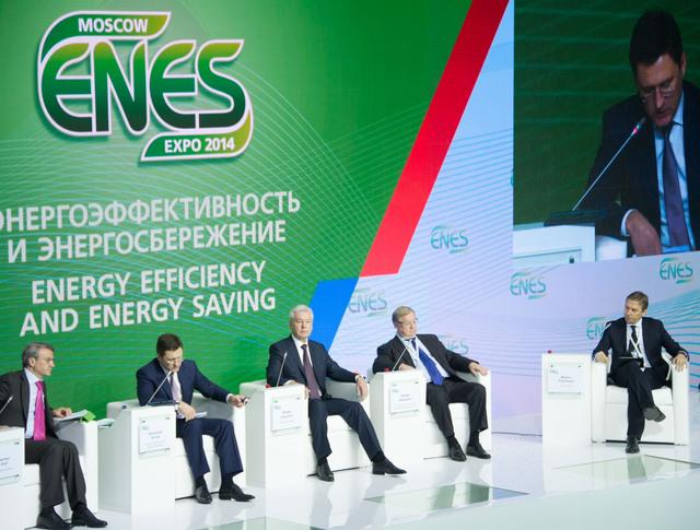 III Международный форум по энергоэффективности и энергосбережению ENES 2014