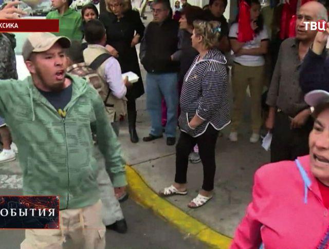 Беспорядки в Мексике