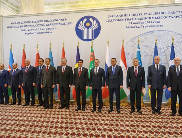 Заседание Совета глав правительств СНГ в Ашхабаде