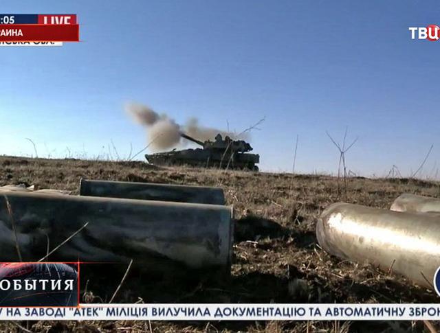 Военная техника украинской армии в Донецкой области