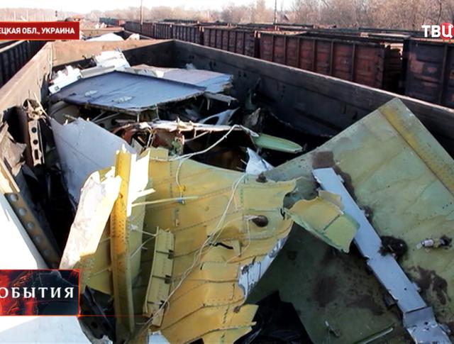 Обломки потерпевшего крушение в Донецкой области Boeing