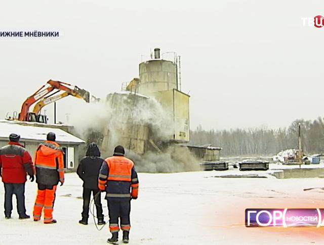 Снос бетонного завода