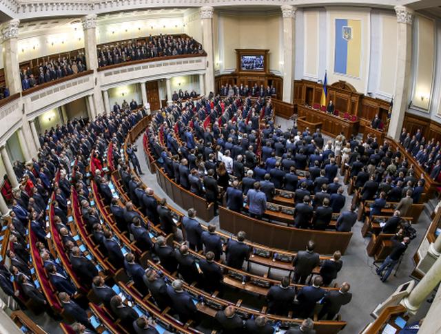 Заседание новоизбранной Верховной Рады Украины в Киеве