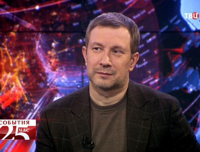 Алексей Чеснаков, политолог, руководитель Научного совета Центра политической конъюнктуры