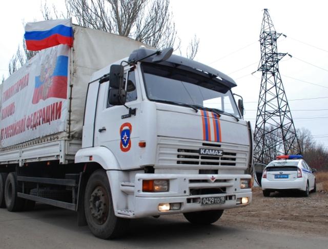 Грузовые автомобили с российской гуманитарной помощью для Донбасса