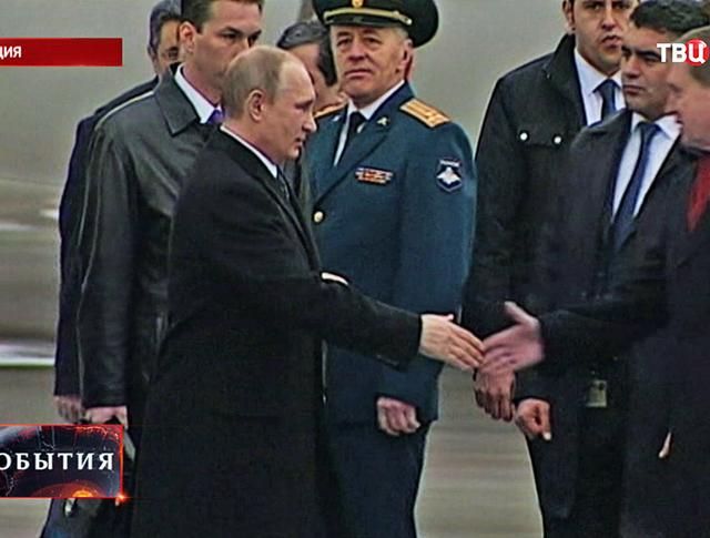 Президент России Владимир Путин прибыл в Турцию