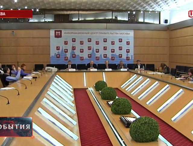Информационный центр правительства Москвы