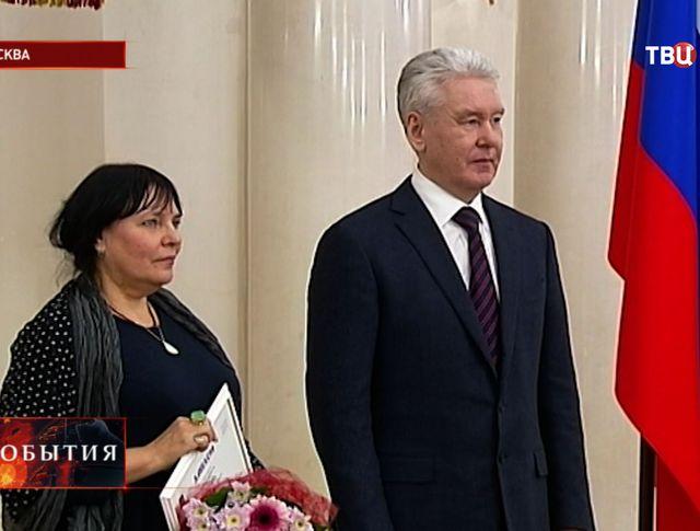Сергей Собянин поздравляет лауреатов конкурса «Московская реставрация — 2014»