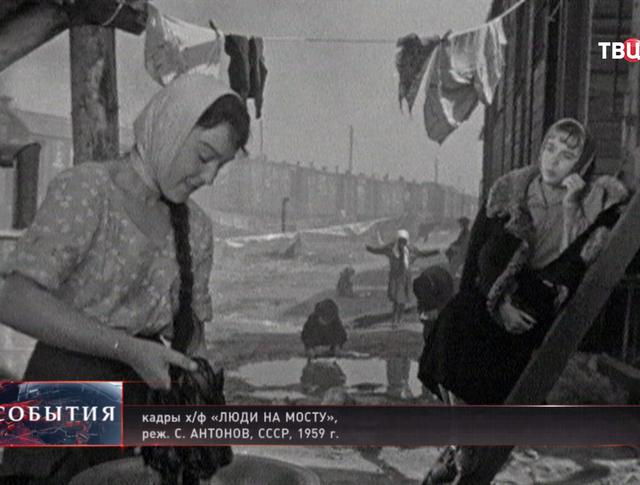 """Кадр из фильма """"Люди на мосту"""""""