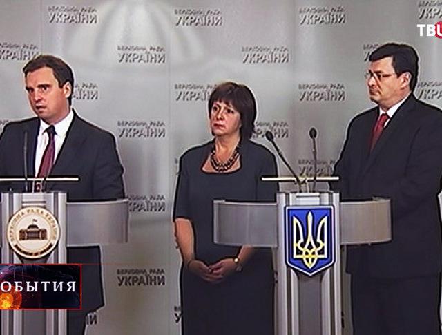 Пресс-конференция новых министров Украины