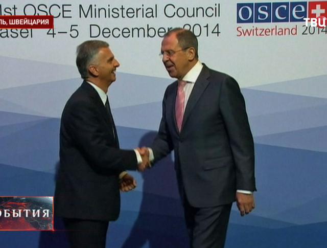 Глава МИД России Сергей Лавров в швейцарском Базеле