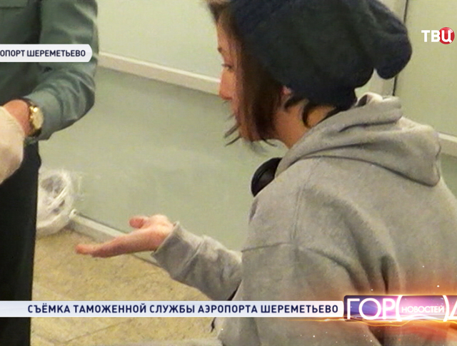 Задержанная гражданка Украины