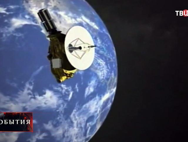 Зонд New Horizons