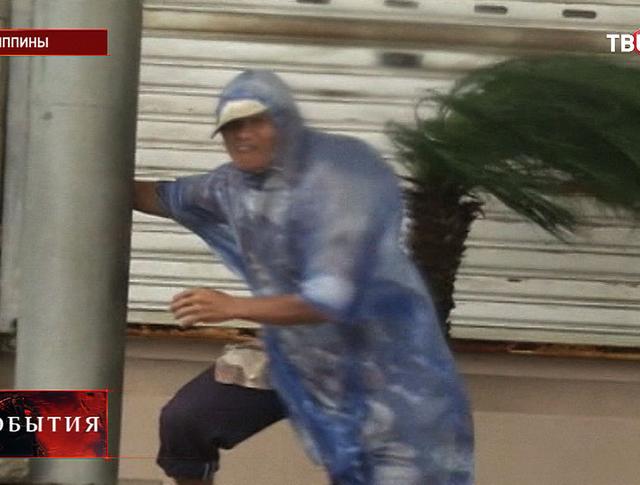 """Тайфун """"Хагупит"""" в Филиппинах"""