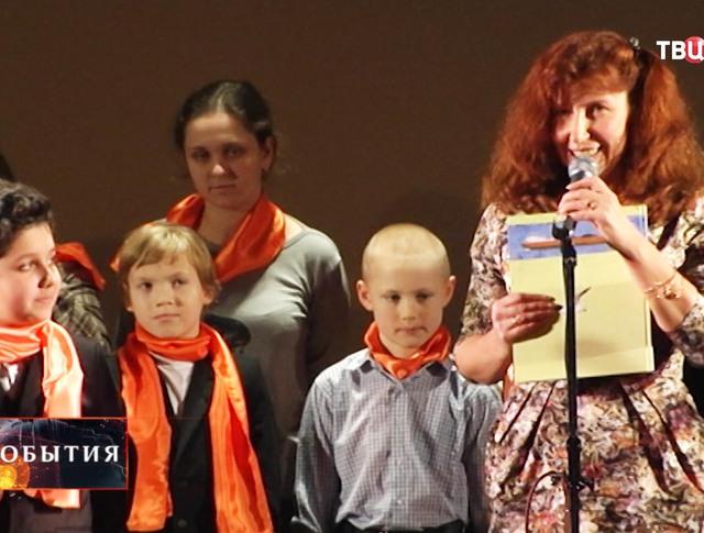 Награждение лучших российских детских авторов