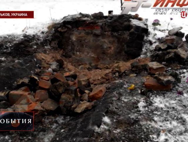 Место взрыва памятника