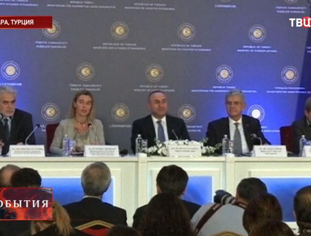 Заседание в Турции