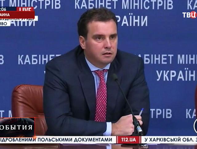 Министр экономического развития и торговли Украины Айварас Абромавичус