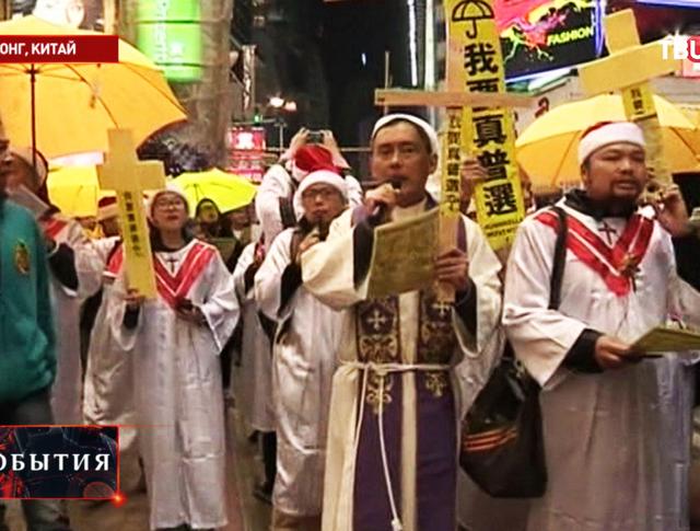Акции протеста в Гонконге