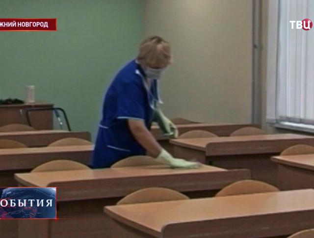 Карантин в школе в Нижнем Новгороде
