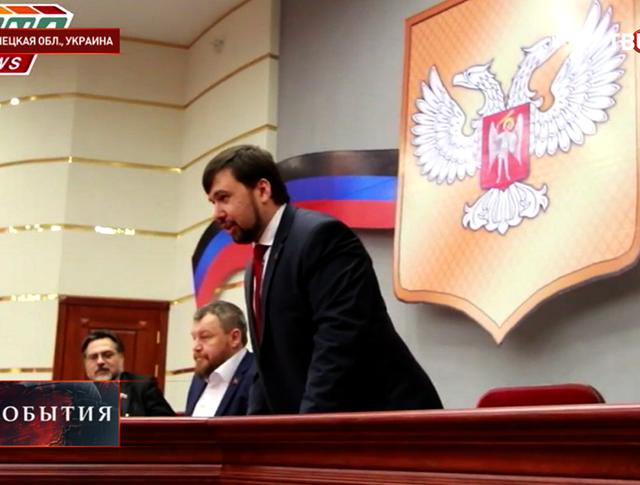 Вице-спикер Денис Пушилин и спикер Андрей Пургин на заседании Народного Совета ДНР