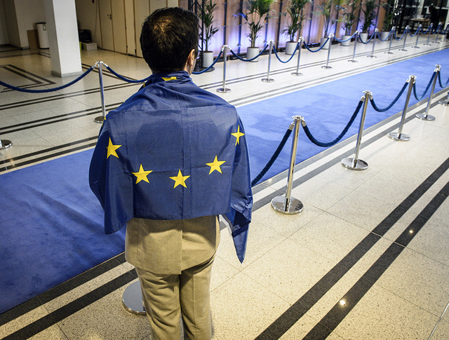 Флаг Евросоюза