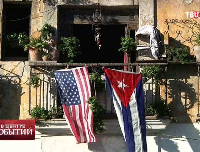 Флаги США и Кубы