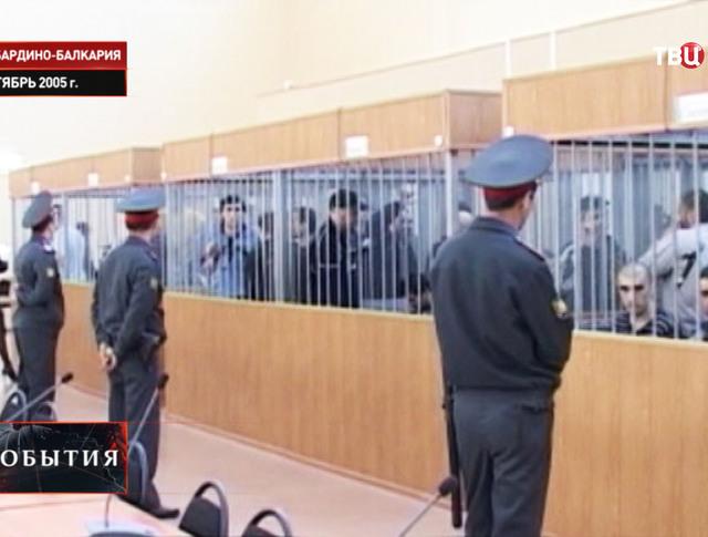 Подозреваемые в зале суда