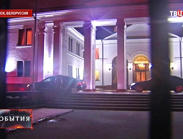 Переговоры Контактной группы по ситуации на Украине в Минске