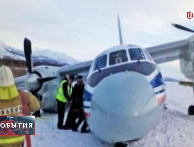 ЧП с самолетом Ан-26
