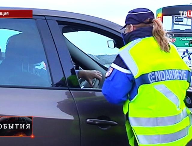 Проверка документов у водителя