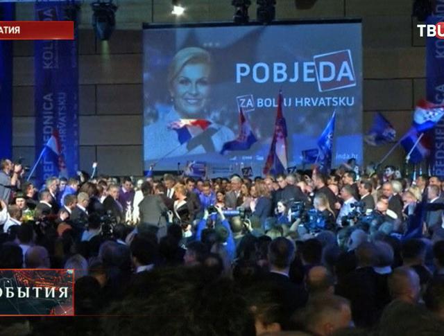 Президентские выборы в Хорватии