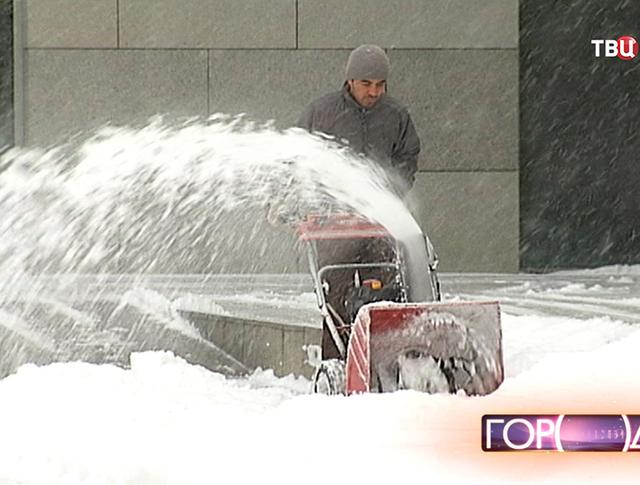 Устранение последствий снегопада