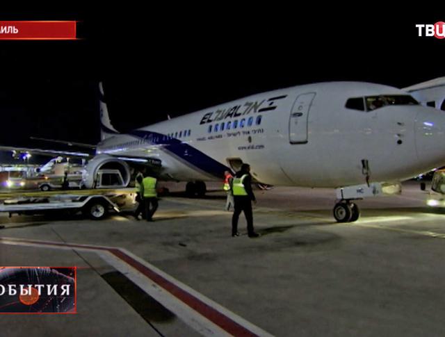Самолет МЧС в Израиле