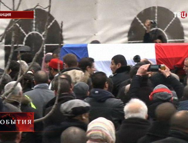 Траурная церемония в префектуре Франции