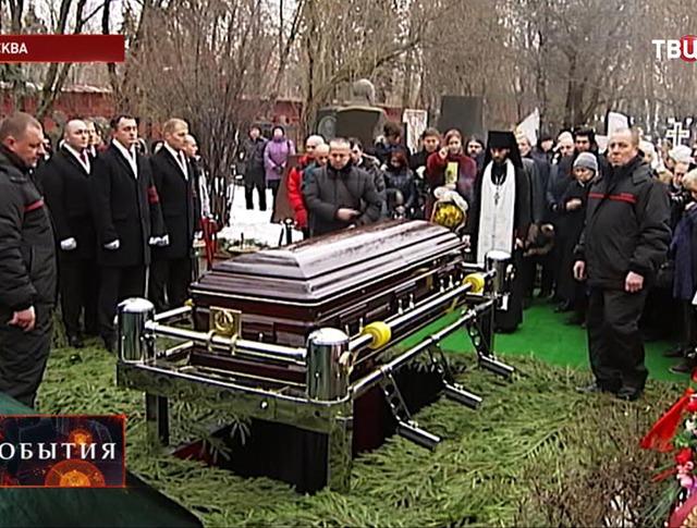 Похороны оперной певицы Елены Образцовой
