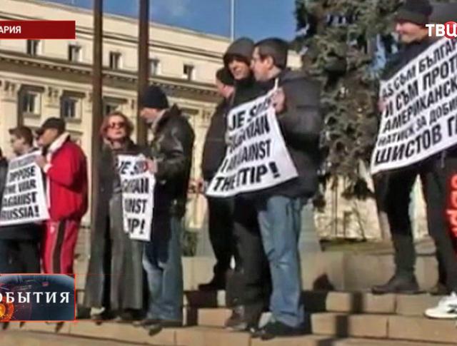 Жители Софии выступают против визита госсекретаря США Джона Керри