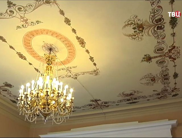 Дом-музей К.С. Станиславского