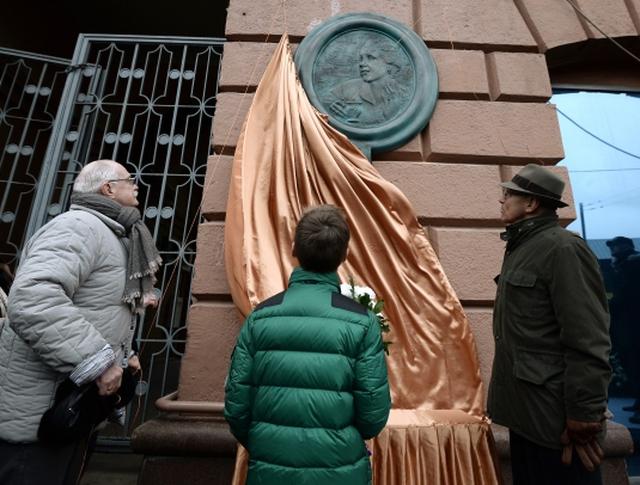 Церемония открытия мемориальной доски писательнице, поэтессе, переводчице Наталье Кончаловской