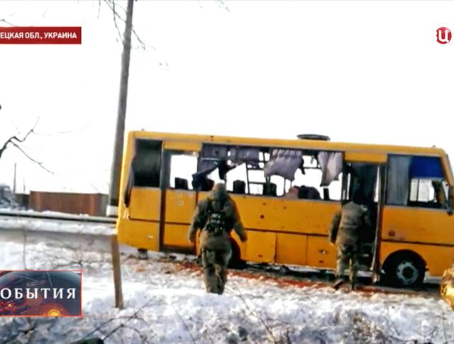 Автобус, обстрелянный под Волновахой