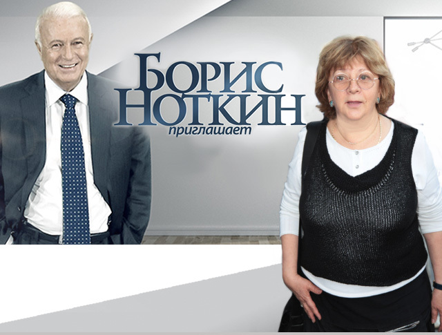 """Алла Сурикова в программе """"Приглашает Борис Ноткин"""""""