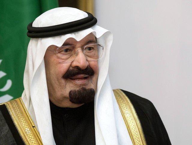 Абдалла ибн Абдель Азиз Аль Сауд