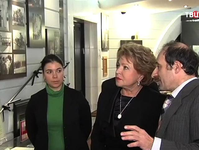 Валентина Матвиенко в музее Мемориальной синагоге на Поклонной горе