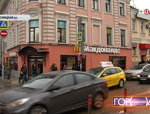 McDonald's на Мясницкой улице