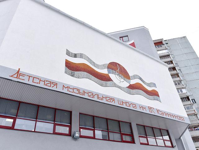 Осмотр нового здания детской музыкальной школы имени В.С. Калинникова
