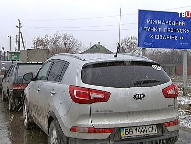 Беженцы на русско-украинской границе