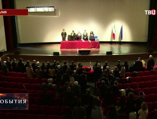 Заседание суда в Италии