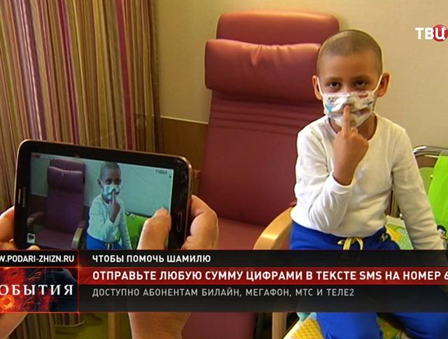 Шестилетний Шамиль Галлямутдинов из Уфы в больнице